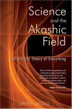 science-and-the-akashic-field